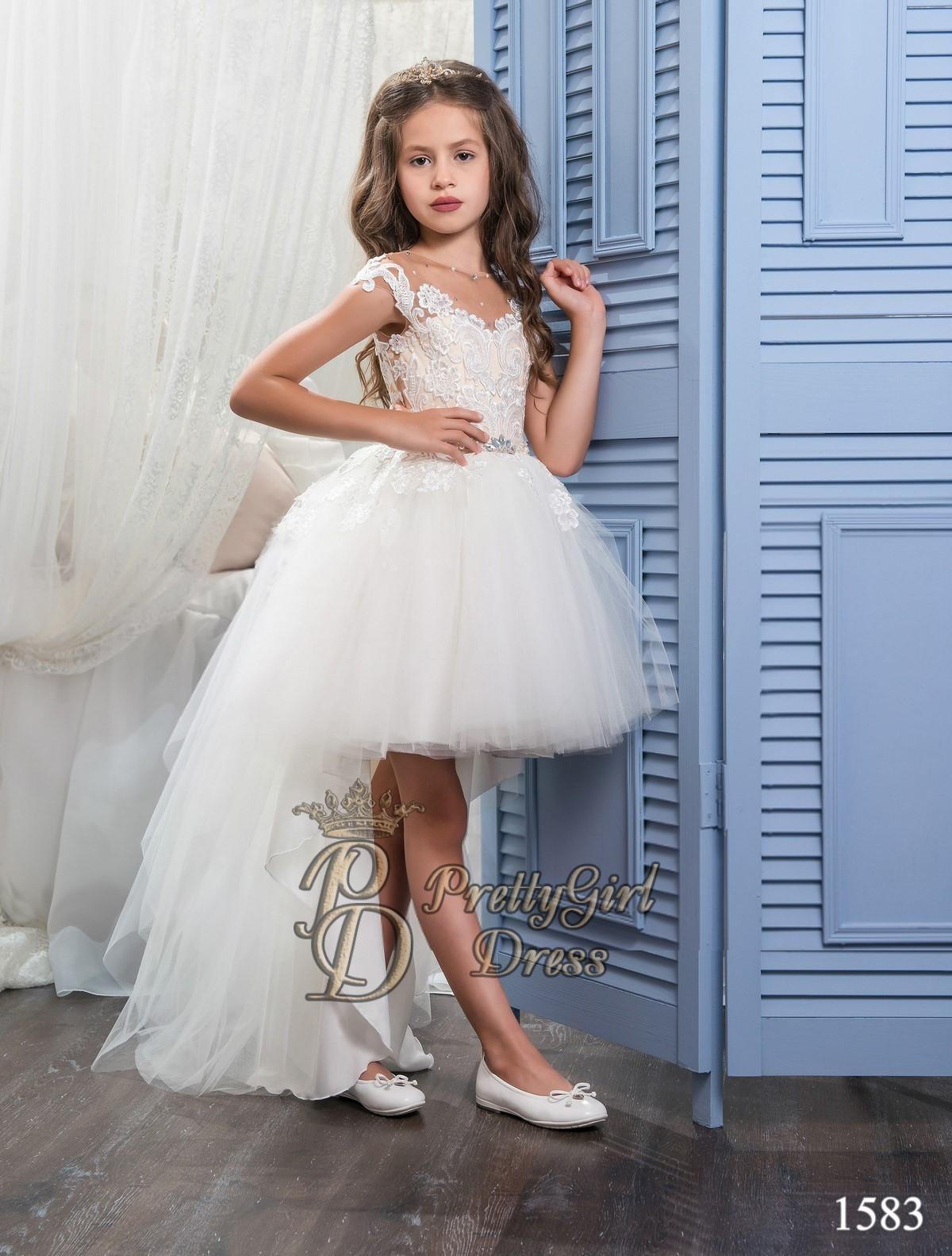 White Asymmetrical Tulle Flower Girl Dress With Train